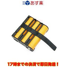 【ラッキーシール対応】 UPB-5N ケンウッド 充電式ニッケル水素バッテリーパック