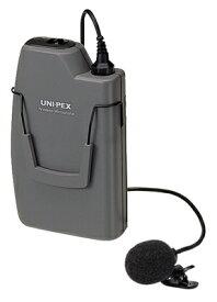 UNI-PEX タイピン型ワイヤレスマイクロホン 300MHz帯 WM-3100
