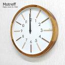 【あす楽】電波時計 壁掛け時計 Motreff モトレフ CL-3020 北欧 木製 掛け時計 ナチュラル 可愛い シンプル オシャレ インターフォルム 白 新生活