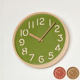 掛け時計 THOMSON PAPER トムソンペーパー NY16-09 グリーン ブラウン レッド 時計 壁掛け 掛時計 Lemnos レムノス タカタレムノス デザイン かわいい オシャレ 新生活【着後レビューでクーポン】【あす楽】