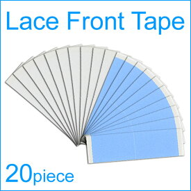 (かつら用テープ)LFSテープ(20枚入り・Lace Front Support Tape・エルエフエス)シリコンの抜群の安定感