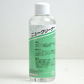 INC-ニュークリーナー(かつら・テープ・装着)