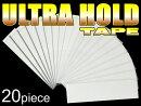 ウルトラホールドテープ