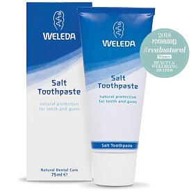 Weleda ヴェレダ 塩 ソルト ハミガキ 歯磨き粉 75ml Salt Toothpaste 歯みがき 歯ミガキ