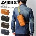 Avx5610 i1