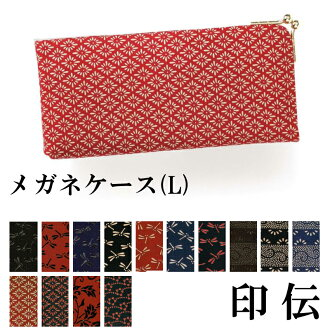 The light weight genuine leather leather leather gift birthday present that I contain Christmas parents shammy glasses case 印傳屋 INDEN-YA 印伝印傳甲州印伝 4202 b glasses case glasses, and glasses enter, and glasses case glasses enter, and product made in glasses