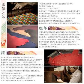 【印傳屋(INDEN-YA)】手提げエトルス(ETORCE)シリーズ印伝【8306】【RCP】