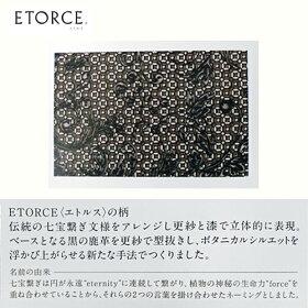 【印傳屋(INDEN-YA)】セミショルダーエトルス(ETORCE)シリーズ印伝【8301】【RCP】