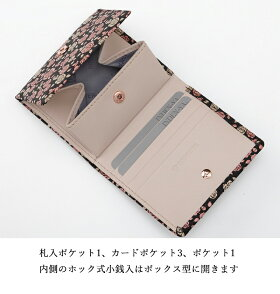 【印傳屋(INDEN-YA)】甲州印伝本鹿革財布札入かぐわシリーズ【8403】