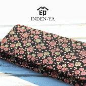 【印傳屋(INDEN-YA)】甲州印伝本鹿革財布束入かぐわシリーズ【8404】