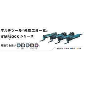 【新品未使用】マキタ マルチツール替刃 木材(硬質)用ブレード TMA056SK カットソー 刃幅65×刃長40mm 5枚入 炭素工具鋼 A-65523