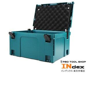 マキタ マックパック タイプ3 底蓋スポンジセット A-60523 工具箱 ツールボックス