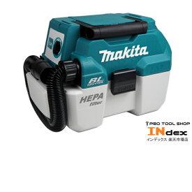 【新品未使用】 マキタ 充電式集じん機 VC750DZ 18V 本体のみ BLモーター HEPAフィルタ 乾湿両用 ブロワ 水 接続 工具