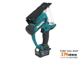【新品未使用】 マキタ 充電式ボードカッタ SD100DSMX 10.8V 4.0Ah セット CXT バッテリ×2本 充電器 マックパック