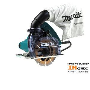 マキタ 125mm防じんカッタ 4100KB ダイヤモンドホイール付 コンクリートカッタ 正配列レーザーブレード