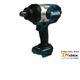 【新品未使用】 マキタ 充電式インパクトレンチ TW1001DZ 18V 本体のみ BLモータ 防塵 防滴 高トルク800N・m