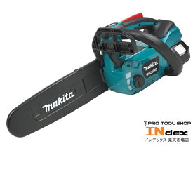【新品未使用】 マキタ 250mm 充電式チェーンソー MUC254DZ 18V 本体のみ スプロケットノーズバー仕様 チェンソー