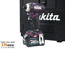 【新品未使用】マキタ 充電式インパクトドライバ TD001GDXAP オーセンティックパープル 40V 2.5Ah 40Vmax XGT スマートシステム TD001GRDX 新製品 セール 特価