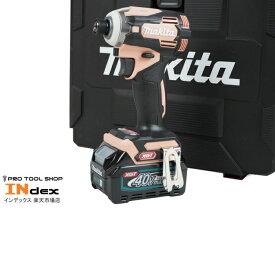 限定カラー!【新品未使用】マキタ 充電式インパクトドライバ TD001GDXFC フレッシュカッパー 40V 2.5Ah 40Vmax XGT スマートシステム TD001GRDX 新製品 セール 特価