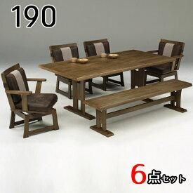 ダイニングテーブルセット ベンチ 7人掛け 6点セット 190テーブル 北欧 モダン おしゃれ シンプル シック ダイニングテーブルセット 木製 無垢材 ダイニングセット 6人 食卓テーブルセット ダイニング チェアー リビングテーブルセット
