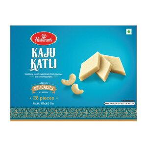 【クール便配送】【KAJU KATLI340g】【HALDIRAM】カジュカトリ【インドの食品】【冷凍食品】【カシューナッツ】ハルディラム