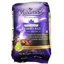 【BASMATI】【KOHINOOR 1kg】バスマティライス【お米】【インドのお米】【インドの食品】コヒヌール-1KG Extra Flavour Basmati Rice