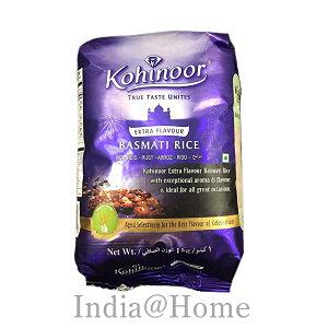 【BASMATI】【KOHINOOR 1kg】 バスマティライス 1kg お米 おこめ 米1キロ インドのお米 インド米 インドの食品 バスマティー コメ こめ 米 高級米 香り米 ごはん コヒヌール Extra Flavour Basmati Rice 主食