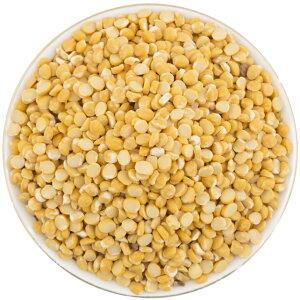 【CHANA DAL1kg】【Bengal Gram】チャナ ダール 1Kg【黒ひよこ豆の挽き割り】【ヒヨコ豆】【チャナ豆】【Bengal Gram】【業務用】【輸入】ミャンマー産