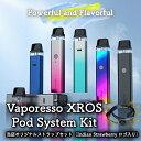 Vaporesso XROS(ヴァポレッソ クロス) Pod System Kitオリジナルストラップ付き【メール便で送料無料!】