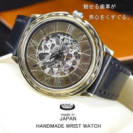 【魅せる時計】日本製 アンティーク 腕時計 ハンドメイド 手作り シチズン 自動巻き メンズ 本革 レザー 牛革 個性的 フォーマル プレゼント 魅せる腕時計 インディ INDIEee