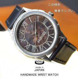 【魅せる時計】日本製 アンティーク 腕時計 シルバー S925 ハンドメイド 手作り セイコー SEIKO メンズ 本革 レザー 牛革 個性的 フォーマル プレゼント 魅せる腕時計 インディ INDIEee