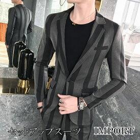 ビッグストライプ サマースーツ メンズ 2P セットアップ スーツ 上下セット 結婚式 衣装 カジュアルスーツ タキシード 男 ファッション 韓国系 大人 二次会 パーティー [インポート]