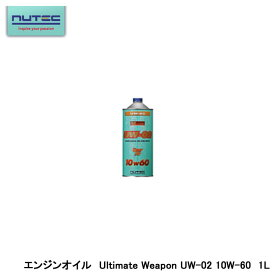 【NUTEC/ニューテック】 エンジンオイル Ultimate Weapon UW-02 10W-60 1L