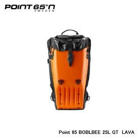 【Point 65°n/ポイントシックスティーファイブ】 Point 65 BOBLBEE 25L GT 色:LAVA 品番:65-B25GT-MOR