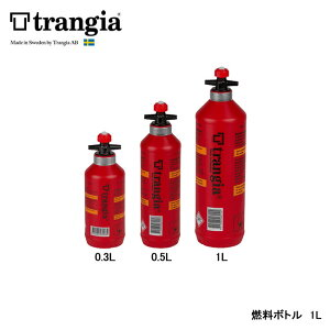 【TRANGIA/トランギア】 フューエルボトル1.0L 品番:TR-506010