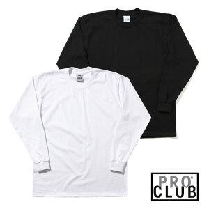 PRO CLUB PLAIN LONG SLEEVE Tシャツ HEAVY WEIGHT 6.5oz ヘビーウェイト【BLACK/WHITE】(M・L・XL)(PROCLUB 通販 メンズ 大きいサイズ ロンT 長袖 無地 シンプル ブラック 黒 ホワイト 白 HIPHOP PRO CLUB プロクラブ)
