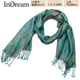 【15周年感謝SALE】シルク ストール 大判 薄手 ストール 大判 春 ストール レディース ストール 母の日 ギフト 誕生日 プレゼント ストール 結婚式 ペイズリー スカーフ stole scarf paisley silk