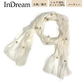シルク コットン ストール 薄手 スカーフ 大判 結婚式 パーティー 春 敬老の日 ギフト 誕生日 プレゼント 女性おしゃれ 送料無料 stole silk cotton party wedding shawl scarf gift