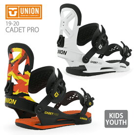 UNION BINDING ユニオン CADET PRO カデット プロ キッズ 子供 YOUTH 19-20 スノーボード ビンディング バインディング