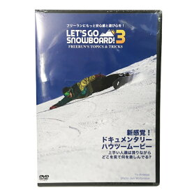 LET'S GO SNOWBOARD 3 レッツゴースノーボード 3 スノーボード 2019 DVD HOWTO ハウツー ムービー