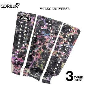 GORILLA ゴリラ ゴリラグリップ WILKO ウィルコ 3ピース サーフィン デッキパッド ショートボード用 WILKO UNIVERSE