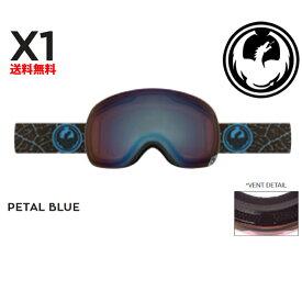 DRAGON ドラゴン X1 Petal Blue (Optimized Flash Blue) スノーボード スキー ゴーグル メンズ レディース 16-17 球面 フレームレス ハイコントラストレンズ