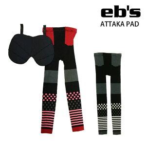 eb's エビス ATTAKA PAD レディース スノーボード スキー プロテクター ヒップ スリム タイツ