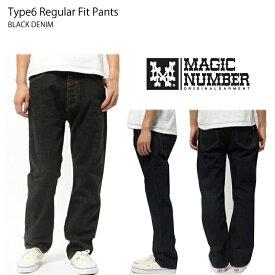 MAGICNUMBER マジックナンバー MNST-0005 Type6 Regular Fit Pants ジーンズ デニム ストレート パンツ 長ズボン ブラック レギュラー メンズ ストリート アパレル