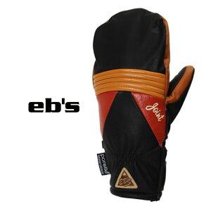 eb's エビス HARUSAKI LEATHER ハルサキ レザー 19-20 スキー スノーボード 手袋 ミトン レザー 革 コラボ JOINT/SIENA Mサイズ Lサイズ