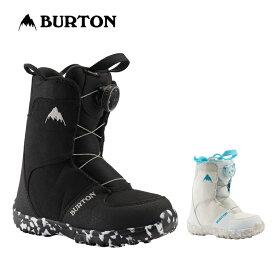 BURTON バートン GROM BOA キッズ 子供 19-20-21 継続モデル グロム ボア スノーボード ブーツ ダイヤル ワイヤー
