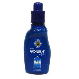 GONESH NO.8 UltraSoftener ガーネッシュ ウルトラソフナー 柔軟剤 フレグランス インセンス お香