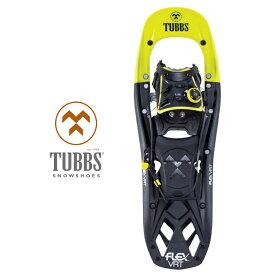 TUBBS タブス FLEX VRT 24 フレックス スノーシュー バックカントリー トレッキング BOA ボア