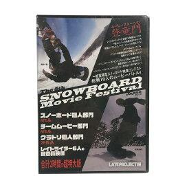 第五回 スノーボードムービーフェスティバル スノーボード コンテスト フリースタイル スロープ 下克上 DVD