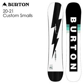 BURTON バートン Custom Smalls キッズ 20-21 スノーボード 板 チャネル キャンバー 130cm